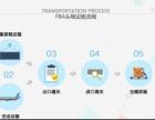 上海液体粉末国际快递专业国际快递