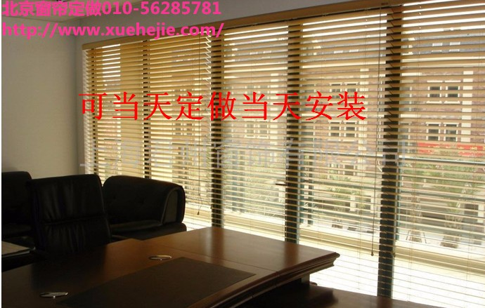 办公室窗帘加工遮阳窗帘定做图百叶窗帘安装