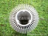 生产定制铝合金型材 太阳花散热器 工业铝型材散热器挤压成型
