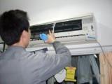 漳州专业空调拆装,维修,清洗,加氨