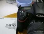 尼康D810现货特惠搭配24-120镜头特价5800