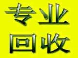 上海黄浦闸北区成套红木家具回收沙发客厅卧室红木家具