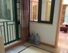 雅居乐锦城新装修3房出租