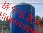 沼气工程厌氧发酵罐使生活垃圾变沼气