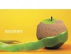 海口霜创教育Photoshop设计