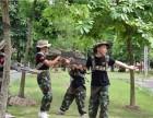广州冬令营机构 冬令营价格 广州中小学生军事冬令营拓展电话