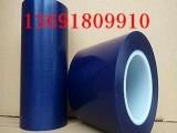 LED芯片蓝膜-日东224蓝膜-翻晶膜-晶圆切割蓝膜