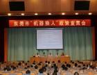 东莞塘厦PLC电气自动化工程师需求庞大?