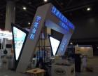 杭州展览制作工厂提供展台搭建服务