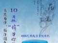 九江净水器代理 水博士净水器加盟 净水器十大品牌
