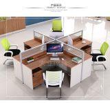 现代简约组合办公家具电脑桌屏风工作位2/6/4四人位职员办公