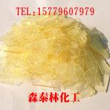 树脂生产厂家 100#树脂 优质天然树脂