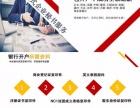 中環商業咨詢中心/免代理/直接香港公司服務