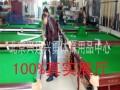 星牌台球桌专卖 台球桌厂家店 款式多价格低