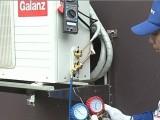 格力空调加雪种,加铜管,加液,加氟,不制冷