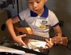 佛山南海大沥专业尤克里里ukulele培训