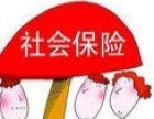 杭州主城区保咨询业务