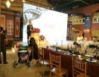 珠三角承接大盆菜BBQ自助餐茶歇烧烤海鲜宴会外卖
