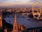 英国访问探亲旅游签证