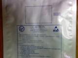 现货供应铝箔袋0.12x22x24.5cm-铝箔袋专业供应商-东