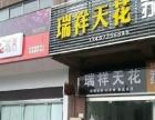 长江市场宇隆广场 商业街卖场 230平米