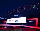 北京朝阳区led 显示屏租赁服务价格