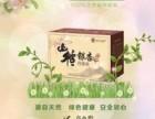 山楂银杏代用茶贵阳哪里有卖?