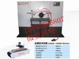 华洲牌hz-002数控打卯机 多排榫槽机厂家直销