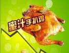 成都网红饮品鸡排炸鸡汉堡培训在哪里