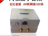 双路同轴数字音频传输器 数字延长器 转网线杜比5.1