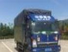 四米二货车拉货,搬家,带人出租,运输