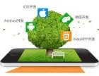 发手机App软件是企业升级转型的先决条件