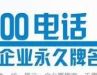 河南君捷通信技术有限公司加盟 汽车美容