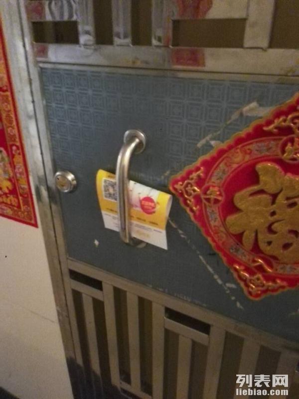 深圳小区派单公司,深圳DM投递公司