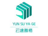 云速雅格 专业网站建设