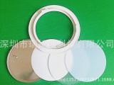 LED塑料面板灯 平板照明灯 塑料面环铝件底盖 超薄面板灯外壳配