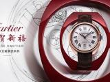 黃南萬國手表回收店鋪地址