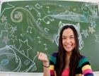 普洱 帕姆莱特外国语学校 多国语专家 授课 韩语