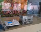 室内美食城刷卡收银系统安装培训