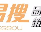 苏州品牌策划苏州网络推广,易搜品牌策划深受中小企业欢迎