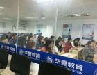 惠州学习平面设计在哪里广告设计宣传单 名片制作怎么学