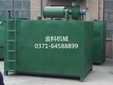 稻壳炭化炉设备购买时一定要选择好的材质与质量