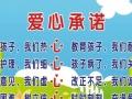 2017暑假学前幼小衔接特训班