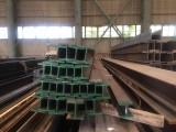 湛江IPE100欧标工字钢S355NL莱钢全国配送