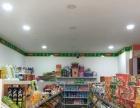 新建绿地悦城高档小区门口超市便宜转让