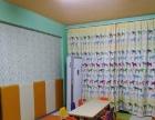 早教托管中心招收1.5岁至4.5岁的儿童