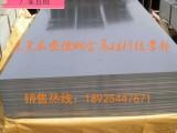 东莞供应优质40Cr合金钢4.0mm-80mm