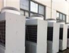 四川乐山市市中区中央空调回收价格
