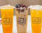 大卡司奶茶代理,大卡司奶茶加盟条件?