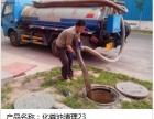黄陂区市政管道疏通-清理化粪池